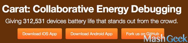 carat battery life